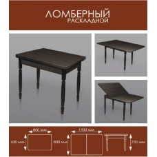 Раздвижной стол Форт Ломберный