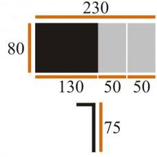 Стол Виста 80х138 (188) Эссен