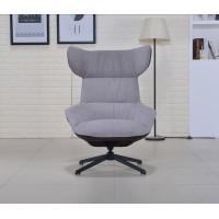 Кресло Cosmo Космо A17 серо-коричневый